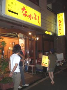 asagaya-nakayoshi5.jpg