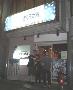 asagaya-sakura-suisan41.jpg