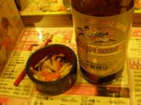 asagaya-sakura-suisan42.jpg