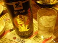 asagaya-sakura-suisan43.jpg