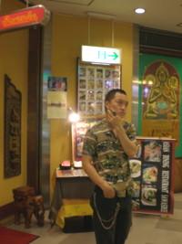 asagaya-sawadee35.jpg