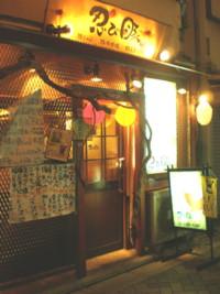 asagaya-shinobibuta71.jpg