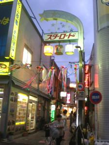 asagaya-street150.jpg