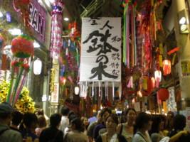 asagaya-tanabata29.jpg