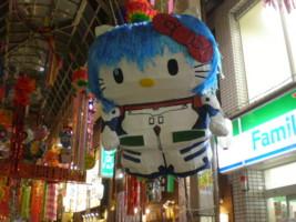asagaya-tanabata30.jpg