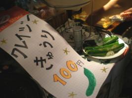 asagaya-tanabata39.jpg