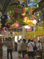 asagaya-tanabata45.jpg