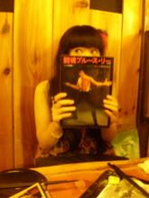 asagaya-torikizoku11.jpg