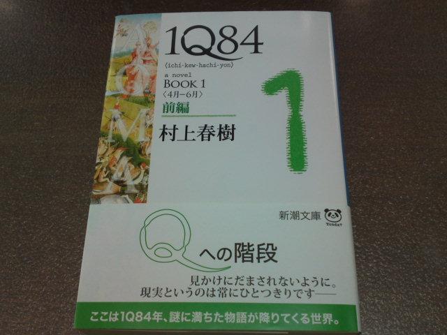20120329 001