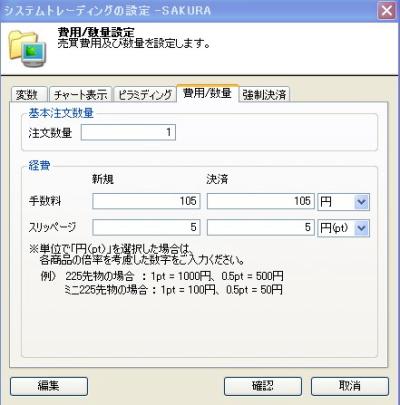 512sakura02.jpg