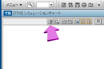 saku53005.jpg