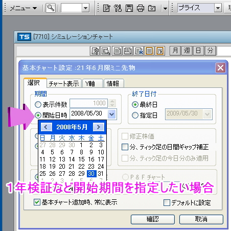 saku53007.jpg