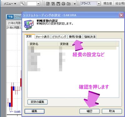 saku53010.jpg