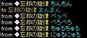 RedStone 11.11.18[07]