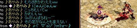 RedStone 11.11.23[02]