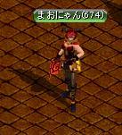RedStone 11.11.24[06]