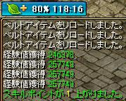 RedStone 11.11.24[04]