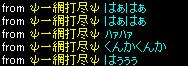 RedStone 11.11.24[03]