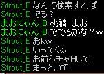 RedStone 11.11.27[08]