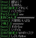 RedStone 11.11.27[06]