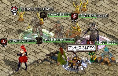 RedStone 11.11.27[10]