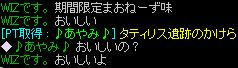 RedStone 11.11.28[09]