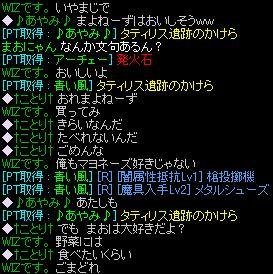 RedStone 11.11.28[13]