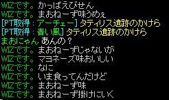 RedStone 11.11.28[07]