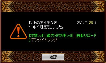 RedStone 11.12.08[00]