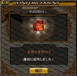RedStone 11.12.07[08]