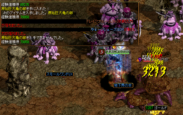 RedStone 11.12.12[19]