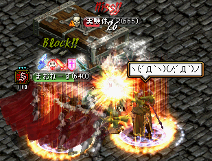 RedStone 11.12.13[08]