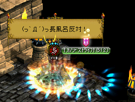 RedStone 11.12.18[02]
