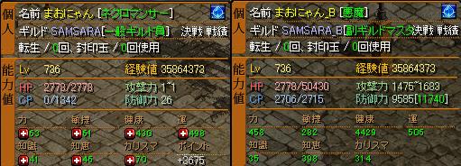 RedStone 11.12.22[06]
