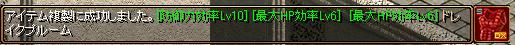 RedStone 11.12.30[02]