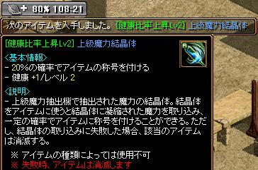 RedStone 11.12.27[00]