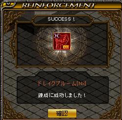 RedStone 12.01.02[01]