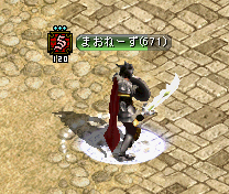 RedStone 12.01.16[00]
