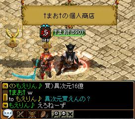 RedStone 11.12 (1110)