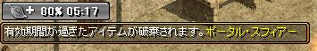 RedStone 11.12 (1111)