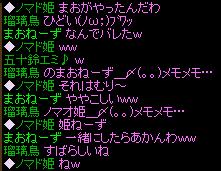 RedStone 12.01.21[03]