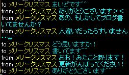 RedStone 12.01.19[00]
