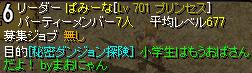 RedStone 12.02.01[29]
