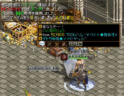 RedStone 12.02.05[05]