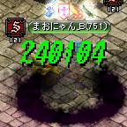 RedStone 12.02.07[55]