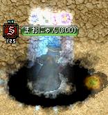 RedStone 12.02.27[17]