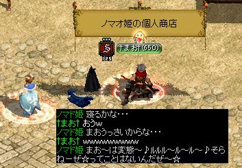RedStone 12.03.06[41]