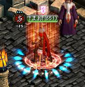 RedStone 12.03.06[45]
