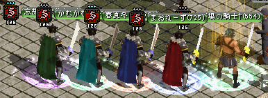 RedStone 12.03.09[04]