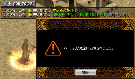 RedStone 12.03.10[04]